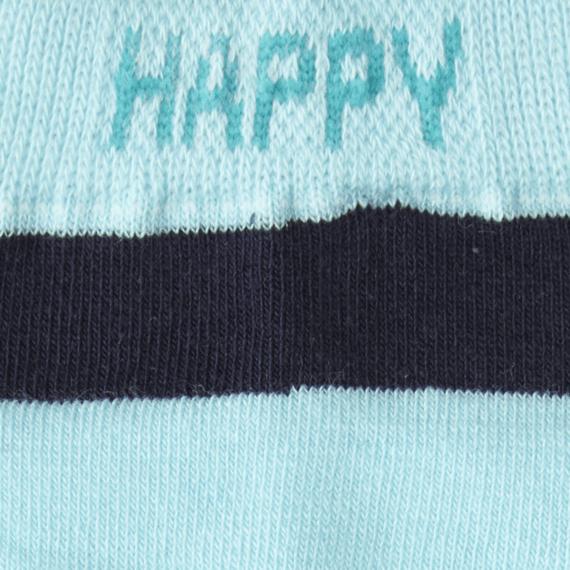 Happy Sun Low Cut Sock